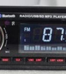 Pioneer Bluetooth Car Radio DEH-612 with USB, FM, SD
