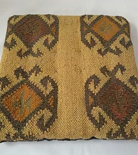 Wool Jute Kilim Chair Pad