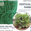 Medium Vertical Bag Farms